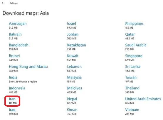 دانلود آفلاین نقشه ویندوز