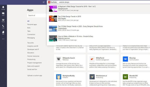 ادغام برنامه در مایکروسافت تیمز ویندوز
