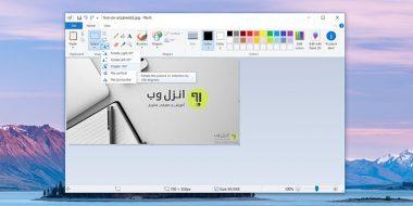 آموزش تصویری چرخاندن متن و عکس در Paint