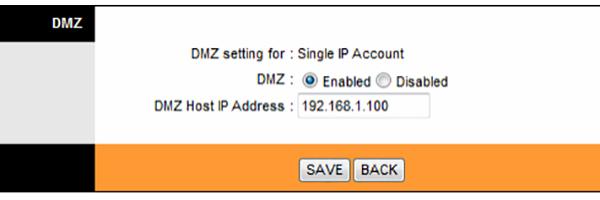 تنظیم DMZ در مودم Tp-link