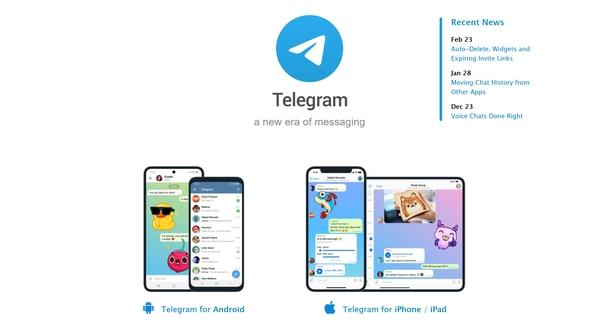 چگونه از شر کانال های تبلیغاتی تلگرام خلاص شویم؟ استفاده از نسخه اصلی تلگرام برای حل مشکل باز شدن ناگهانی تلگرام