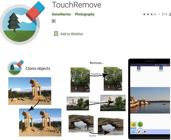 برنامه TouchRemove