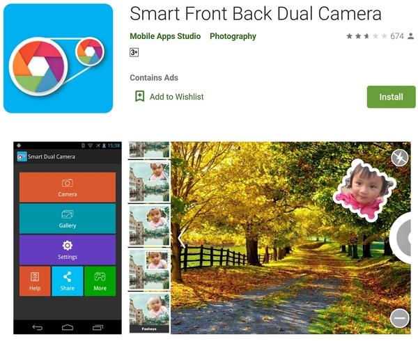 استفاده همزمان از دوربین جلو و عقب با برنامه Smart Front Back Dual Camera