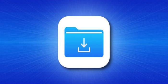 4 روش پیدا کردن و دسترسی به فایل های دانلود شده در آیفون