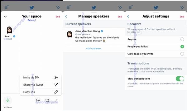 آموزش کامل ایجاد و کار با قابلیت اسپیس توییتر (Twitter Spaces)