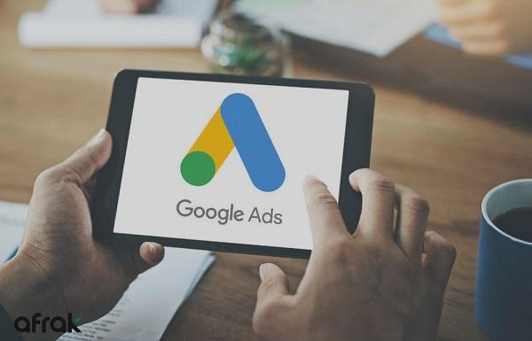 تبلیغات گوگل ادز برای افزایش اعتبار برند