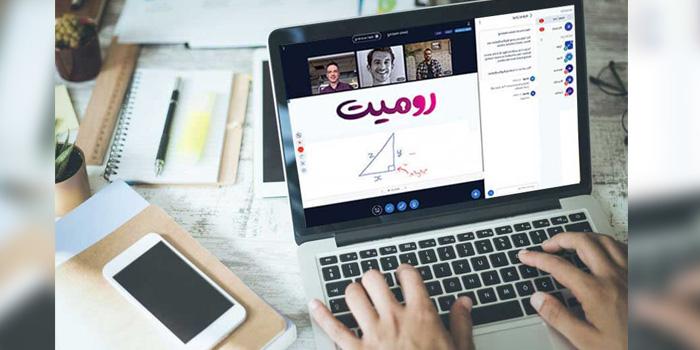 آموزش و یادگیری نامحدود با نرم افزار کلاس آنلاین رومیت