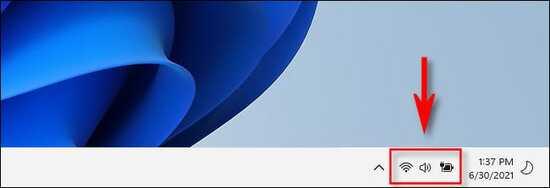 تنظیمات نوار وظیفه در ویندوز 11