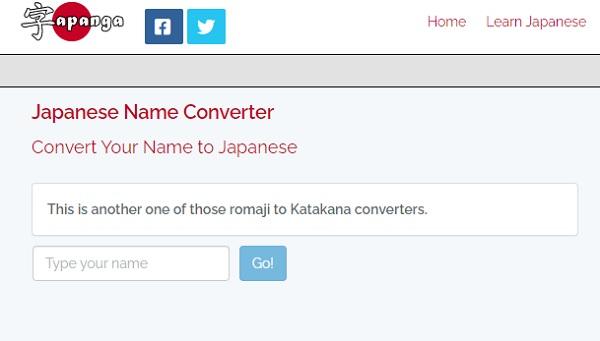 تبدیل اسم به ژاپنی