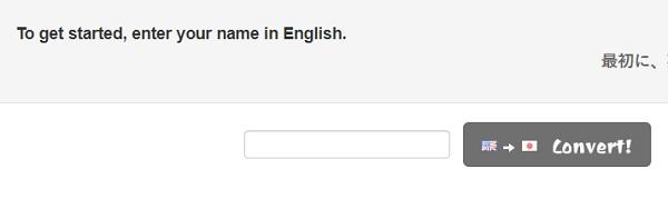 تبدیل اسم شما به زبان های مختلف