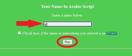تبدیل اسم به زبانهای مختلف