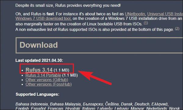 آموزش کامل ساخت ویندوز 11 بوتیبل برای نصب روی فلش USB