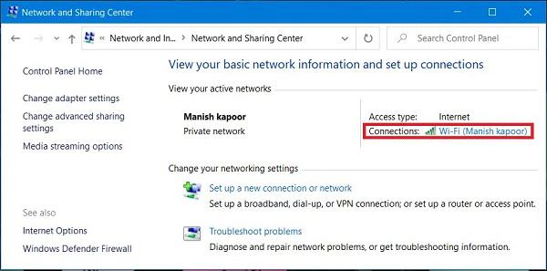 قطع و وصل شدن اینترنت