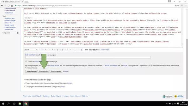 ویرایش متن در ویکی پدیا