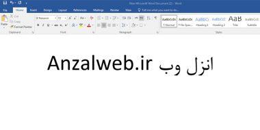 آموزش تایپ انگلیسی و فارسی کنار هم در ورد بدون به هم ریختگی کلمات