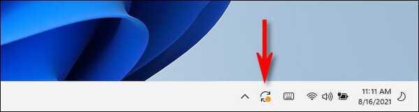 Автоматична актуализация на Windows 11