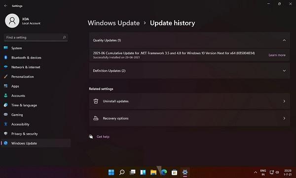 Изтеглете актуализацията на Windows 11