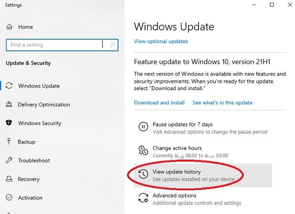مشکلات VMware در ویندوز 10
