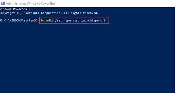 مشکل بارگیری VMware را برطرف کنید