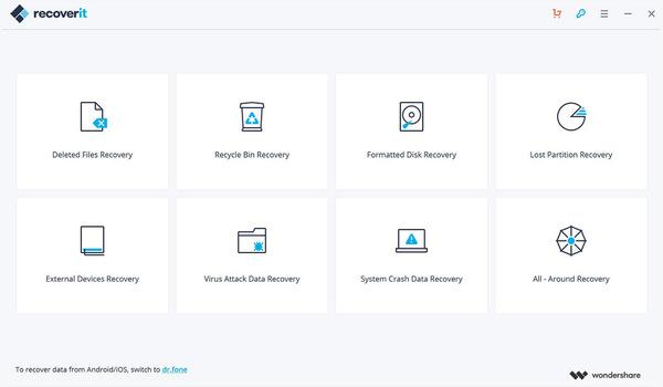 دانلود قویترین نرم افزار ریکاوری ویندوز