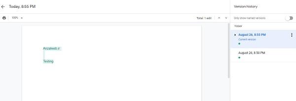 Google docs چه امکاناتی دارد