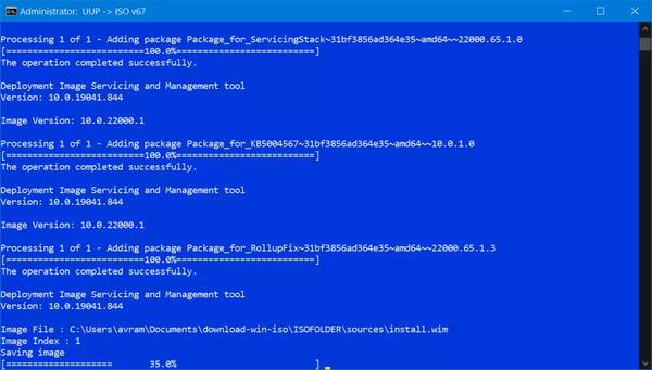 Урок за актуализация на Windows 11