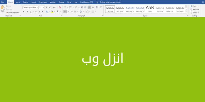آموزش تصویری تنظیم و تغییر رنگ صفحه در ورد